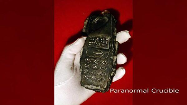 UFO探索者聲稱,這是奧地利出土的800年前手機模型。(視頻截圖)