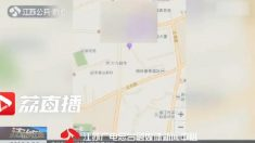 중국서 '160원이면 위치추적 가능' 앱 서비스업자 검거