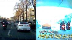 이별 통보한 여자친구 납치, 퀵 배달원이 쫓아 검거(영상)