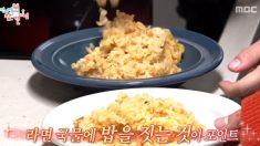 '지구상 단 세명만 알고 있다는' 자연인 이승윤이 공개한 '라면밥' 레시피