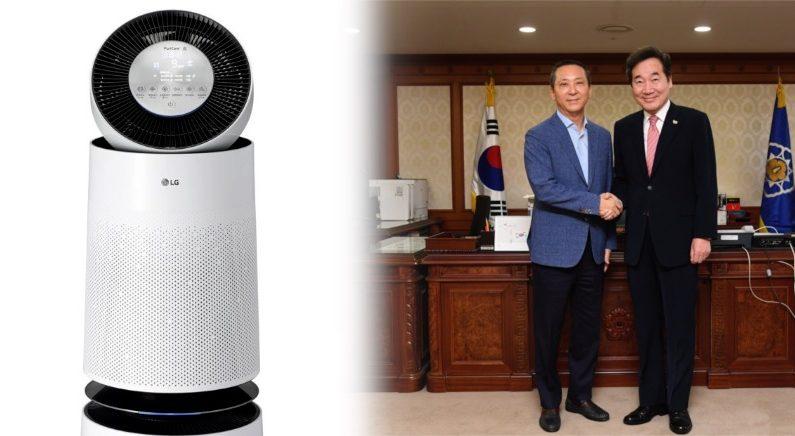 LG, 어린이와 청소년 위해 학교에 공기청정기 1만대 지원