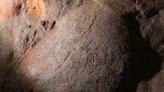화랑이 1천200년전 울진 성류굴에 새긴 글씨 발견