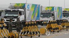 """美, 韓대북지원 관련 """"트럼프 대통령이 지지했다"""" 재확인"""