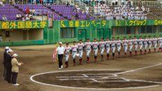 日 '한국 학교' 교토국제학교, 지역 고교야구대회 첫 우승