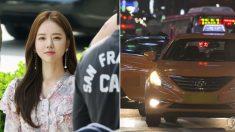 술 취해 60대 택시기사 뺨 때리고 경찰관 물어뜯은 배우