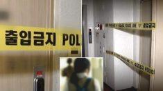 '의정부 일가족 사망사건' 고등학생 딸 시신에서 '저항한 흔적'이 발견됐다