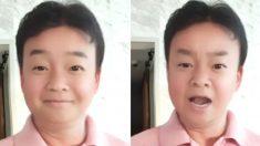 """""""조보아씨 분유 좀 먹어봐유""""…오늘(20일)자 볼 통통 아기로 변신한 백종원"""