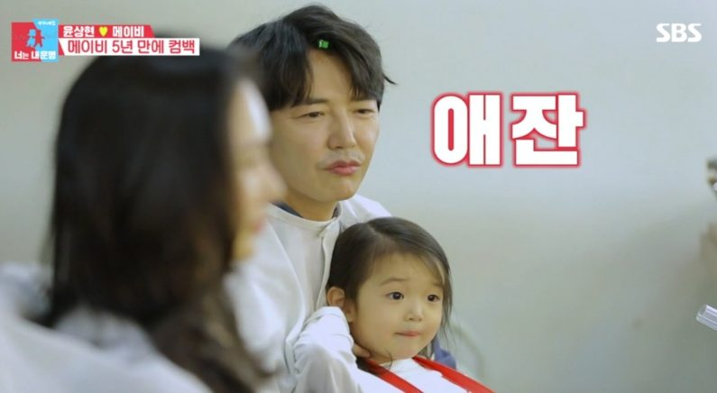 """'부부 사랑의 정석' 보여주는 윤상현♥메이비 커플, """"흰 머리 나도 예뻐"""""""