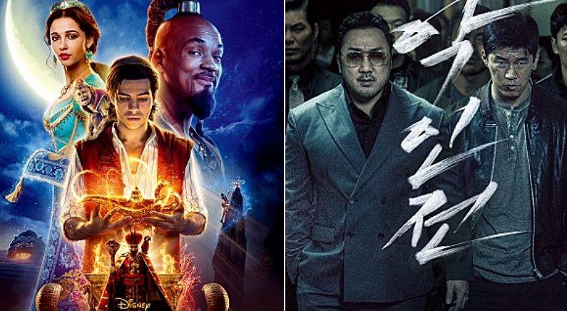 이번주 수요일(29일) 극장 가면 '5천원'에 영화 볼 수 있다