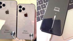 """""""올해 출시될 신상 '아이폰11'부터는 '갤럭시 충전기'로도 충전할 수 있다"""""""