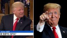 """""""트럼프의 머리는 가발?"""" 대통령 되기 전 머리 헝클어트려도 되는지 물은 남자"""