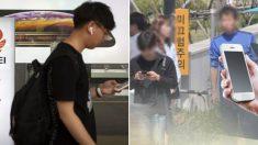 """""""젊은층 두개골에 '뿔 모양' 뼈 돌출현상…스마트폰 사용 탓"""""""