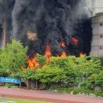 화재 현장서 끝까지 남아 학생 120여 명 대피시킨 선생님