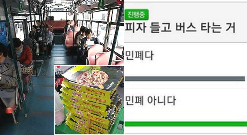 """""""피자 포장해서 들고 버스 타는 게 민폐인가요?"""""""