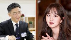 이국종 교수 근무하는 아주대 외상센터에 '1천만원' 기부한 배우