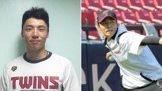 고교 야구부에서 '퇴짜' 맞고도 프로야구 '1군'으로 데뷔한 투수