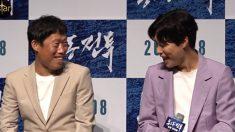 """""""서로 닮아서 캐스팅"""" 유해진-류준열 주연 영화 '봉오동 전투' 감독 발언"""