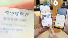 """""""올해 말부터 삼성 갤럭시폰으로 '모바일 신분증' 이용할 수 있다"""""""
