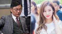 """""""아베가 날뛰는데 왜…"""" '트와이스 사나' 퇴출 요구에 배우 김의성의 일침"""