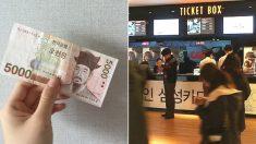 다음주 수요일(31일), 전국 영화관서 단돈 '5천원'에 영화 볼 수 있다