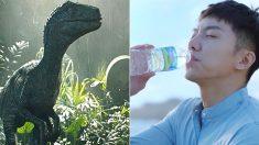 """""""우리가 지금 마시는 물은 100% '공룡 오줌'이다"""""""