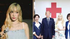 취약계층 청소년들 위해 1억원 기부하고 '아너스 클럽' 회원된 가수