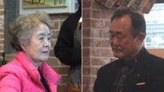 '치매' 걸렸다는 아내의 고백에 남편이 솔직하게 전한 진심 (영상)
