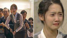 '발연기' 때문에 촬영장에서 쫓겨나 펑펑 울면서 집에 갔다는 여배우