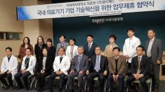 옵티메드, 이대서울병원과 손잡고 '1회용 대장내시경' 공동 개발