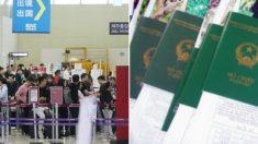 우리나라 들어오는 '동남아 단체관광객', 무비자 입국 가능해진다