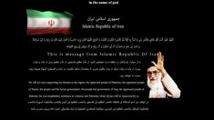 이란, 8천명 규모 사이버 부대 운영…미국에 맞서 게릴라식 '온라인 선전전'