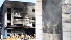 [속보] 이천 물류창고 화재 25명 사망…사망자 더 늘어날 듯