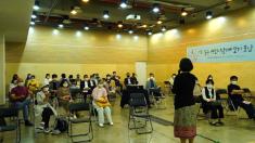 공자학원 폭로 다큐멘터리 '공자라는 미명 하에'.. 한국 첫 상영회 개최