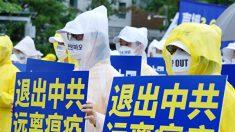 중국 공산당 3억7천만 명 탈당 행사.. 서울 차이나타운서 열려
