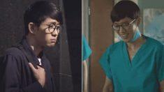 """영국 드라마에 나오는 한국인 캐릭터가 """"소름 돋는다""""는 반응을 얻고 있다"""