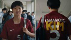 일본에서 불매 운동까지 번지게 한 '나이키 광고'가 소름 끼치도록 멋지다 (영상)