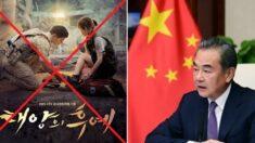 """중국 """"한류는 다시 못 일어나…이젠 중국 영화가 한국에서 1위 할 것"""""""