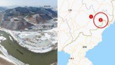 중국에서 동북공정 논리 뒤엎는 '발해 건국 추정지'가 새롭게 발견됐다