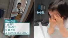 '25개월 딸' 키우는데도 놀랍도록 평온한 박정아의 아침 풍경