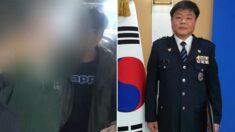 끈질긴 추적 끝에 18년 만에 미제사건 해결하고 살인범 잡은 경찰관
