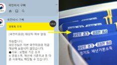 경기도, 상위 12% 도민에도 1인당 25만원 재난지원금 지급한다