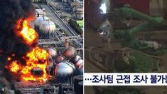 """""""1시간이면 사망"""" 예상을 훌쩍 뛰어넘은 후쿠시마 원전 방사선량"""