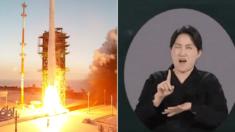 누리호 발사를 '온 국민'이 들을 수 있도록 표정과 손짓으로 실감나게 전하는 수어통역사 (영상)